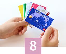 医療ローンやカードなど多様な支払方法をご用意!