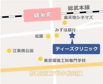 錦糸町駅から徒歩3分