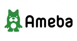 アメーバブログマーク